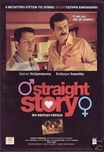Straight Story (2006) afişi