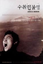 Suchwiin Bulmyeong (2001) afişi