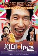 Sunday Seoul (2006) afişi