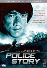 Süper Polis
