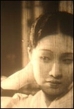 Sweet Dream (1936) afişi