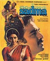 Sadma (1983) afişi