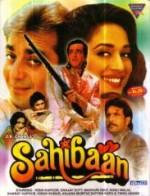 Sahibaan (1993) afişi