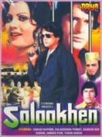 Salaakhen (1975) afişi