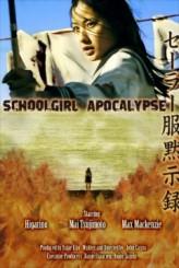 Schoolgirl Apocalypse (2012) afişi