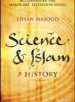 SCIENCE&ISLAM (PART 2) (2009) afişi