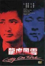 Şehirde Yangın (1987) afişi