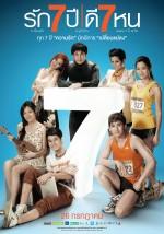 Seven Something (2012) afişi