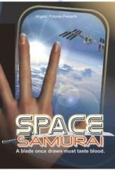 Space Samurai: Oasis (2013) afişi