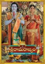 Sri Rama Rajyam (2011) afişi