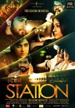 Station (2014) afişi