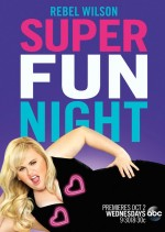 Super Fun Night (2013) afişi