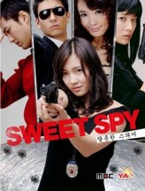 Sweet Spy (2005) afişi