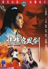 Swift Sword   The Swift Sword (1980) afişi