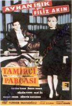 Tamirci Parçası (1965) afişi