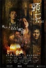 Tau Chut (2009) afişi