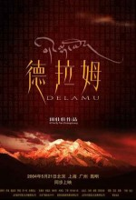 Tea-horse Road Series: Delamu