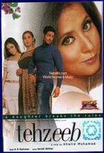 Tehzeeb (2003) afişi