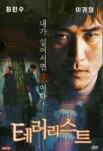 Terrorist (1995) afişi