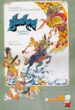 The Adventure Of Sudsakorn (1979) afişi