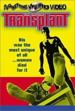 The Amazing Transplant (1971) afişi