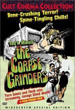 The Corpse Grinders (1972) afişi