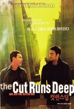 The Cut Runs Deep (1998) afişi