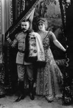 The Fall Of The Romanoffs (1917) afişi