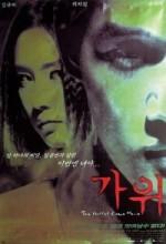 Nightmare (2000) afişi