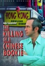 Çinli Bir Bahisçinin Ölümü