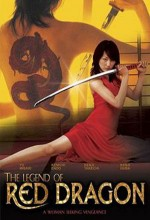 The Legend Of Red Dragon (2006) afişi