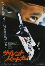 The Silent Partner (1978) afişi