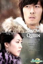 The Snow Queen  Sezon 1
