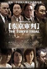 The Tokyo Trial (2006) afişi