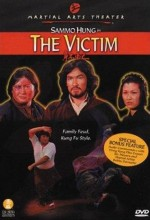 The Victim / Lightning Kung Fu