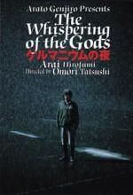 The Whispering Of The Gods (2005) afişi