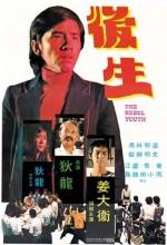 The Young Rebel (l) (1975) afişi