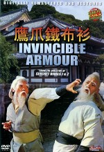 The Invincible Armour (1977) afişi