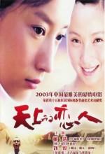 Tian Shang De Lian Ren