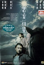 Tiramisu (ı) (2002) afişi