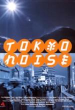 Tokyo Noise (2002) afişi