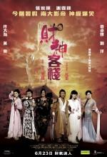 Treasure ınn (2011) afişi