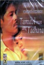 Tumutol Man Ang Tadhana (1998) afişi