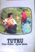 Tutku (ıı) (1974) afişi
