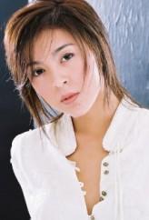 Tamara Guo