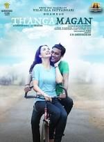 Thanga Magan (2015) afişi