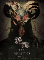 The Apostles (2013) afişi