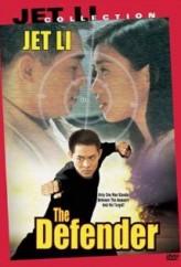 The Defender (1994) afişi