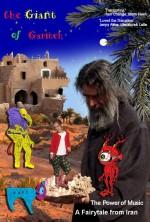 The Giant of Garmeh (2016) afişi