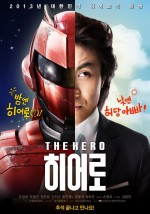 The Hero (2013) afişi